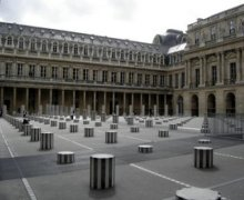 Palais Royal, Paris, Court of Honor