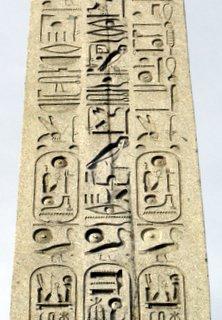 Obelisk de Luxor, Paris
