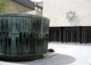 Memorial of the Shoah, Paris